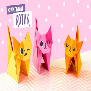 Egyszerű origami macska (papírhajtogatás gyerekeknek)