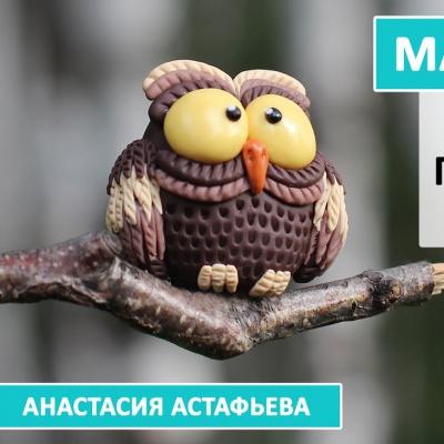 Adorable DIY Polimer clay owl (step-by-step tutorial)