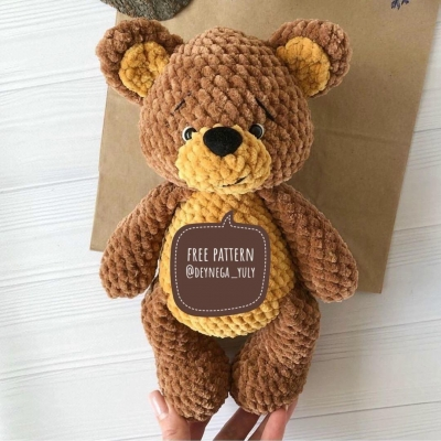 Soft brown amigurumi bear (free amigurumi pattern)