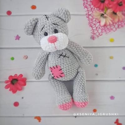 34 Crochet Teddy Bear Patterns | Guide Patterns | 400x400