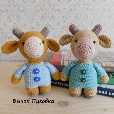 Little amigurumi bull in pajamas (free amigurumi pattern)